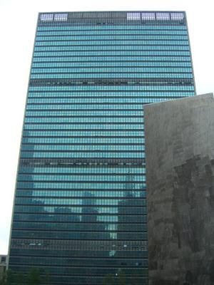 UN Gebaeude