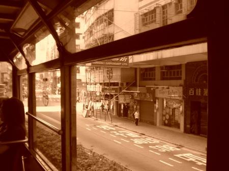 Doppeldecker Strassenbahn